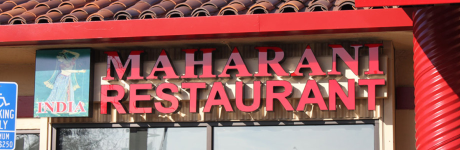 Maharani India Restaurant Elk Grove CA
